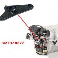Впускной коллектор поддержка ремонт комплект рычаг M272 M273 для Mercedes-Benz W251 R280 R300 R320 R350 R500 R550 R63 r400 A2721402401