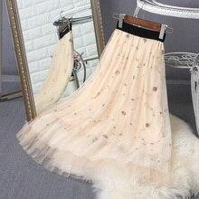 UPPIN Новинка весны и лета вышитые Юбка из сетчатой ткани Для женщин длинная куртка с секциями кружевное платье с цветочным рисунком плиссированная юбка 3-слойная фатиновая юбка