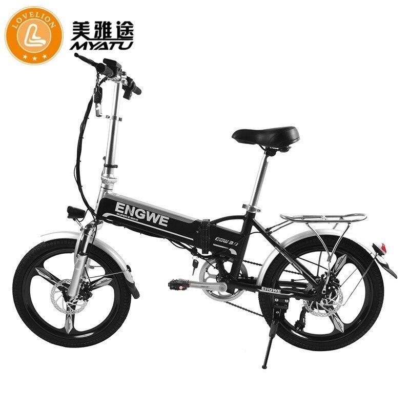 Bicicleta elétrica dobrável inteligente de myatu 20 polegadas mini bicicleta elétrica ebike 48 v bateria de lítio super mini e bicicleta 30-40km máximo bat