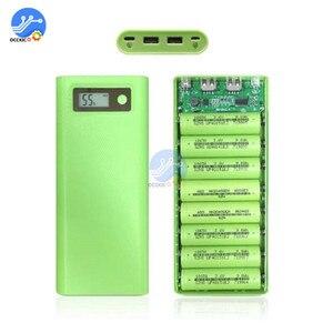 8x18650 батарея зарядное устройство коробка power Bank держатель Чехол Двойной USB lcd Цифровой дисплей 8*18650 корпус батареи Хранения Организовать DIY