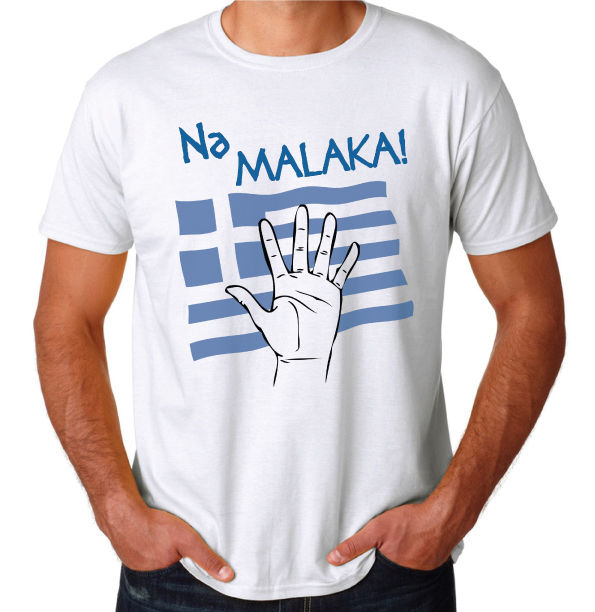 Na Malaka Funny Greek Flag Novelty Greece Mens Hellas Fun Cool New White T Shirt 2018 New Short Sleeve Casual T Shirt Tee