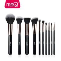 MSQ 10pcs Rose Gold Balck Professional Makeup Brush Set Powder Foundation Concealer Cheek Shader Make Up