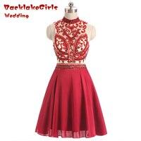 BacklakeGirl Hot Sale Folk Short Evening Dress Beads Backless Tulle Halter Zipper Draped Customized Porm Celebrity Dresses