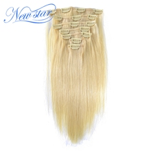 New Star Hair Clip In 100% Human Hair Extensions Brazilian Blonde Straight Hair 7Pcs/Set Natural Color 120G Free Shipping