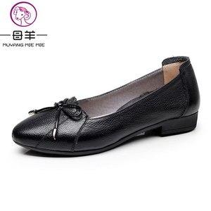 Image 4 - MUYANG MIE MIE kobiet buty 2019 prawdziwej skóry kobiet mieszkania moda kobiet w stylu casual, biurowy mieszkania baletowe Plus rozmiar 35 43 obuwie damskie