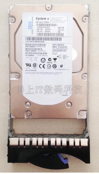 3 года гарантии 100% Новый и оригинальный 44W2239 42D0519 15 К 450 Г SAS 42D0520