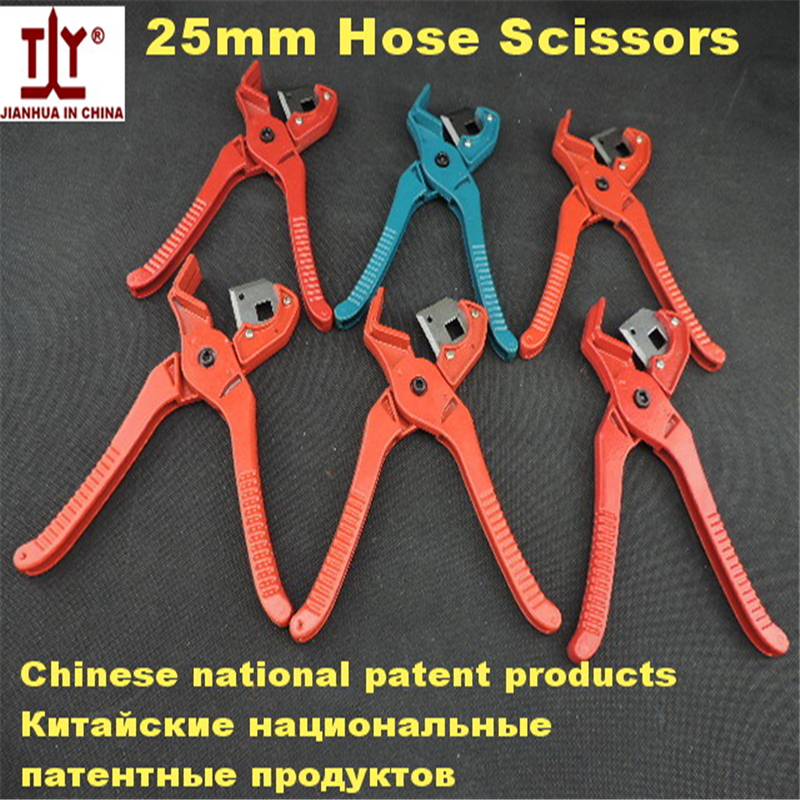 купить Free Shipping 2-25mm Plastic Flexible pvc Pipe Cutter, Hose cutters Polyurethane Tubing Scissors Pneumatic Parts Hot Sale недорого