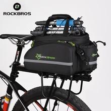 ROCKBROS Waterproof Bike Bag 12L Bicycle Trunk Bag Seat Bag 2018 MTB Road Cycling Rack Bag Backpack With Rain Cover Accessories