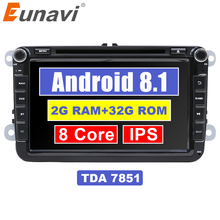 Eunavi 8 »2 Din Android 8,1 dvd-плеер автомобиля для VW GOLF 6 Polo Bora JETTA B6 PASSAT Tiguan 4G WI-FI 2Din Радио Стерео gps Navi