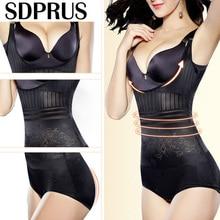 SDPRUS Women Post Natal Postpartum Slimming Underwear Shaper Recover Bodysuits Shapewear Waist Corset Girdle Black/Apricot