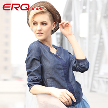 ERQ 2017 Autumn Fashion font b Women b font O Neck Blue Full Sleeve Basic Outwear