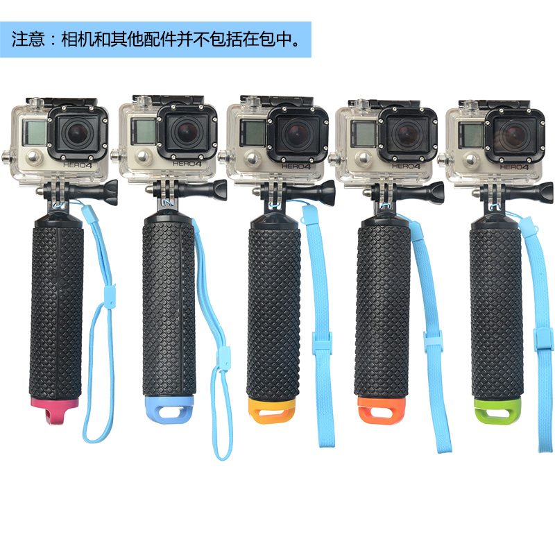 Gopro Accessories Bobber Floating Handle Handheld Monopod Hand Grip For GoPro HD Hero 4 3 3