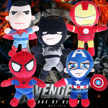 26cm 2018 Newest The Avengers Toys Doll Anime Superman Captain America Batman Spiderman Plush Toy Kids