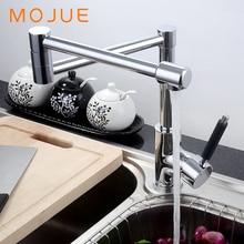 Mojue отделка складной для кухни Смеситель для мойки кран Одной ручкой 360 вращения MJ8257