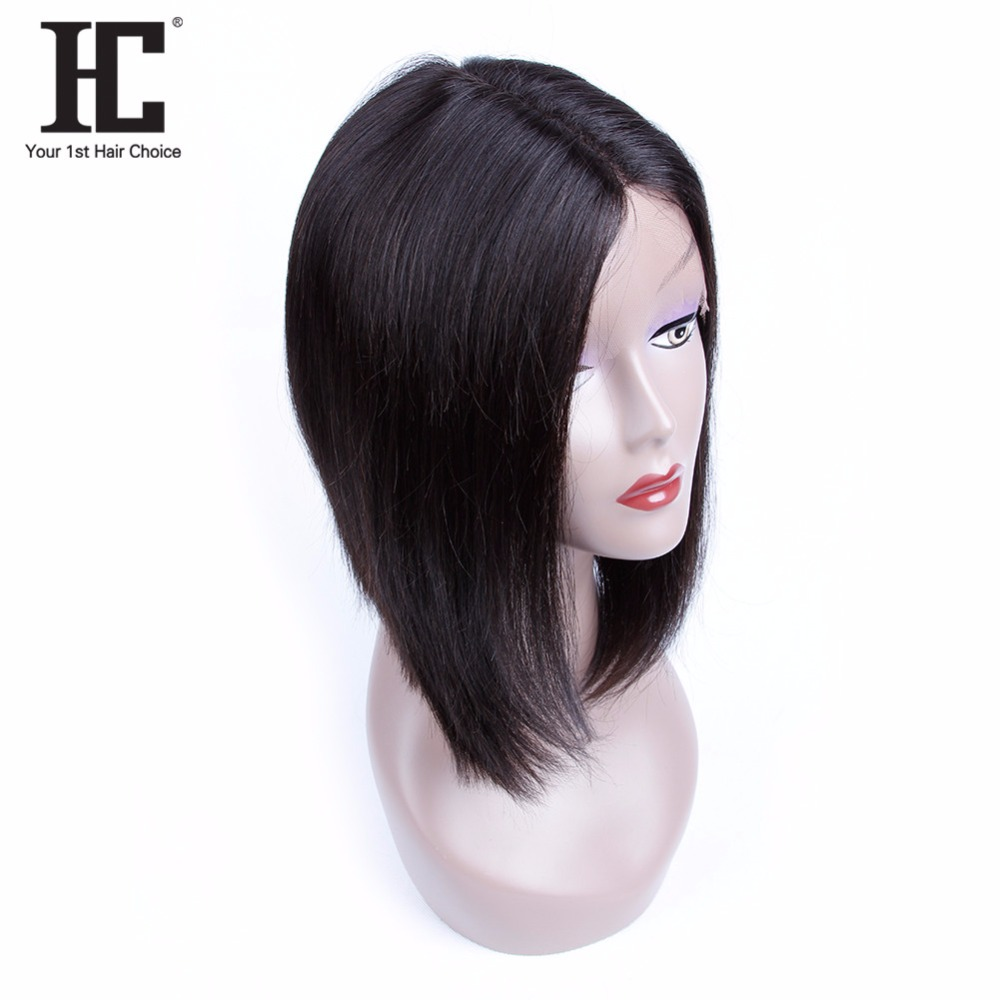 HC Non-Remy Hair Swiss Lace Front Wigs Natural Color Peruvian Human Hair Products Silky Straight Hair 12inch For Black Women