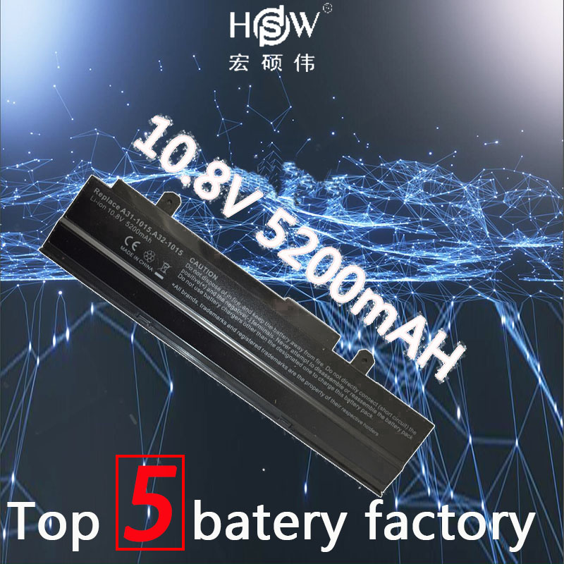 HSW 6Cells battery For Asus A31-<font><b>1015</b></font> <font><b>A32</b></font>-<font><b>1015</b></font> AL31-<font><b>1015</b></font> PL32-<font><b>1015</b></font> Eee PC 1011 <font><b>1015</b></font> 1015P 1015PE 1016 1016P 1215 1015px battery image