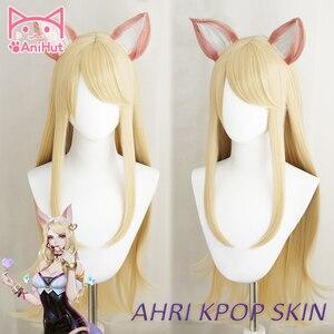 Image 1 - 【Anihut】LOL Game Ahri Cosplay Wig with ears KDA POP/STAR Ahri Cosplay Wig Women Long Straight Blonde Wig LOL KDA KPOP SKIN Hair