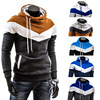 2017 Spring Leisure Mens Hooded Sweater Aliexpress Brushed Stitching Men S Coats 400G Have Large Cargo