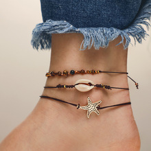 2019 New Bohemian Ocean Starfish Shell Vintage Bead Anklets For Women Ankle Bracelets On The Leg Boho Anklet Beach Accessories