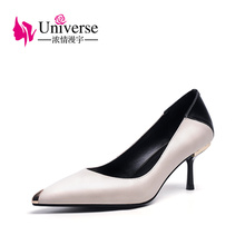2019 new fashion women pumps Universe genuine leather shoes  patch work ladies high heel pumps J035 lafs cstlav genuine leather elegant pumps for women high heel sweet light comfortable black work office shoe fashion dress shoes