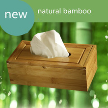 Bamboo Tissue Box Flip Cover Storage Box Toilet Paper Box Creative Seat  Type Tissue Canister Eco