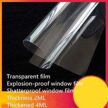 60X200cm Window film shatterproof window transparent sticker bathroom sliding door tempered glass explosion-proof membrane