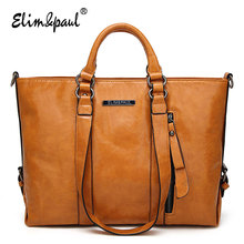 ELIM&PAUL Women Leather Handbag Female Large Tote Handbags Business Shoulder Bags Women Crossbody Bag For Women bolsos A003