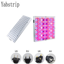 Yabstrip 25W 45W LED Grow Light 2835 SMD Full Spectrum panel light For Indoor Hydroponic System tent Plants lamps