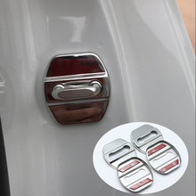 for nissan X trail X-Trail T30 T31 T32 Murano Kicks car-styling Stainless Steel Door Lock Buckle Protective Cover High quality(China)