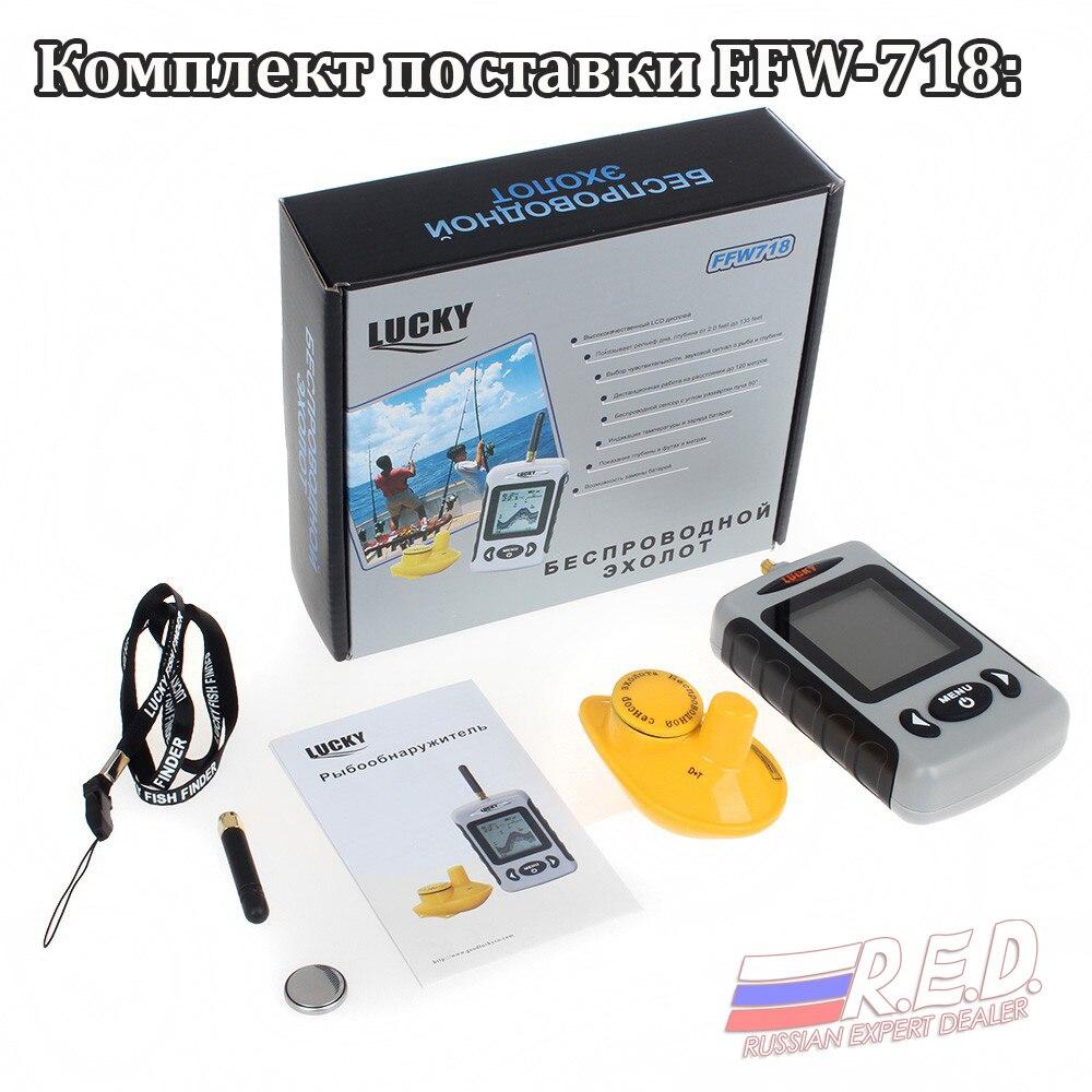 Lucky FFW718 RU Version russe sans fil sondeur de poisson pour la portée de pêche 120 m de profondeur 45 m Original de lucky - 6