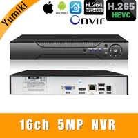 H.265 +/H.264 16ch * 5.0MP NVR Network Vidoe Registratore di analisi Intelligente 1080 P/720 P IP Della Macchina Fotografica con cavo SATA ONVIF CMS XMEYE