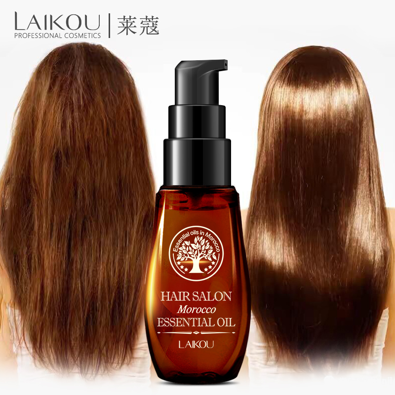 LAIKOU pur maroc huile d'argan cheveux huile kératine défrisage cheveux bouclés traitement Croissance masque pour les Cheveux abîmés sec pointes fourchues 40 ml
