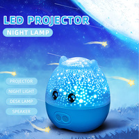 3 in 1 Lamp LED Night Lamp Projector LED Colorful Lamp Music Speaker 360 Degree Rotation Starry Sky Constellation Table Lamps