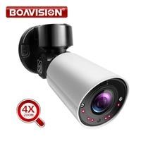 Onvif Outdoor 5MP 2MP 1080P PTZ IP Camera 4x ZOOM Sony323 Bullet Network PTZ IR Night Vision 50M CCTV Security Bullet Camera POE