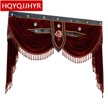 Luxury Valances custom dedicated links For font b curtain b font top decoration Not including Cloth