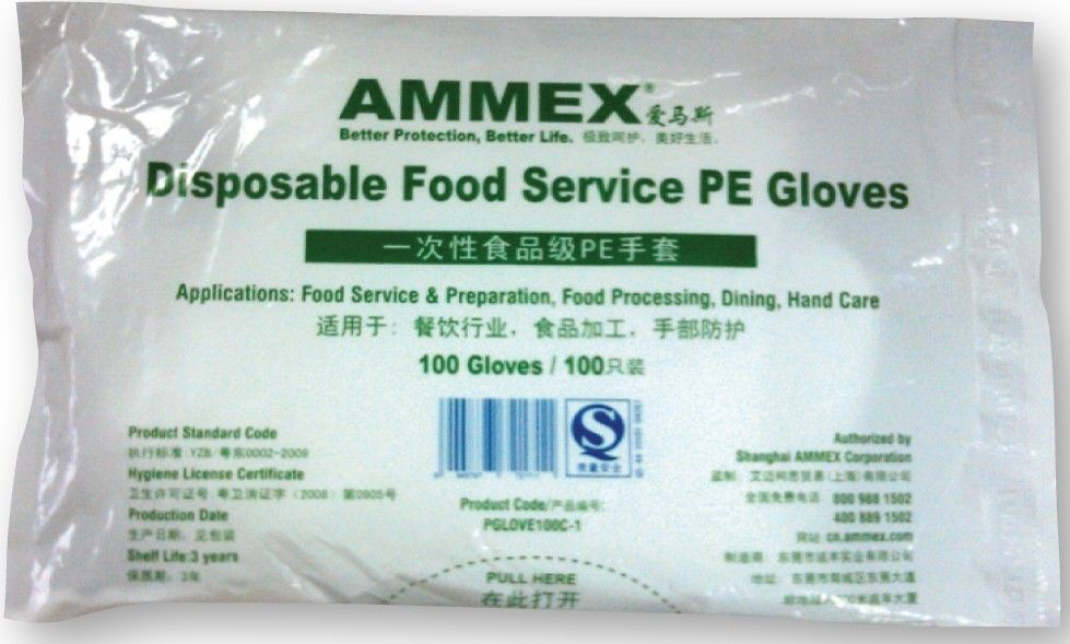 AMMEX Disposable Food Service PE Gloves (100pcs/bag) durability disposable feather microtome blades