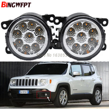 2x Car-Styling LED Fog Light Lamp H11 H8 12V 90mm White Yellow for Jeep Renegade BU 2015 2016 2017 2018
