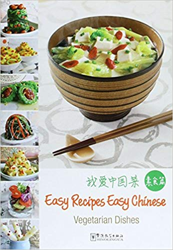 Easy Recipes Easy Chinese:Vegetarian Dishes Dietary Nutrition and Dietetic Therapy Life Cooking Book in English image