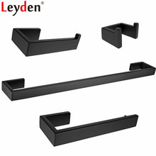 цена Leyden 304 Stainless Steel 4pcs Bathroom Accessories Set Black Single Towel Bar Toilet Paper Holder Towel Ring Robe Hook онлайн в 2017 году