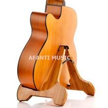 Afanti Music Electric Guitar / Bass guitar / Ukulele Stand (JKV-115)