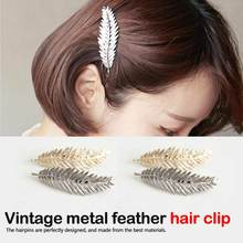 Fashion Hairpins Vintage Metal Leaf Hair Clip For Women Girl Accessories Hairgrip Delicate Barrettes Retro Feather Ornament