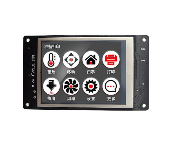 3d Printer Parts e Accessories suporte app/bt/edição/idioma local Modelo Número : Mks Tft32