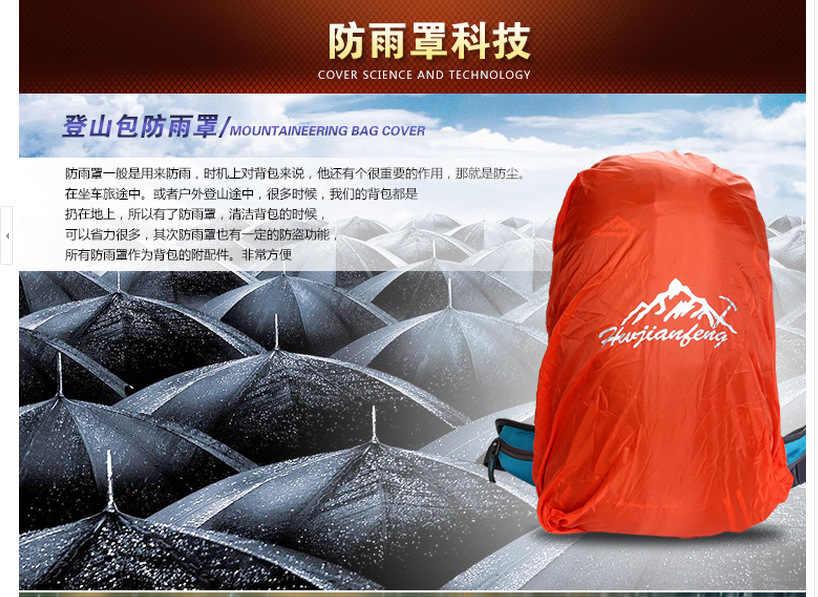 30L-85L mochila cubierta bolsa de deporte cubre protección contra el polvo impermeable lluvia cubierta para camping al aire libre senderismo escalada ciclismo