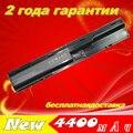 Jigu bateria do portátil para hp probook 4330 s 4331 s 4430 s 4431 s 4435 s 4436 s 4440 s 4441 s 4540 s 4530 s lc32ba122 pr06 qk646aa qk646ut