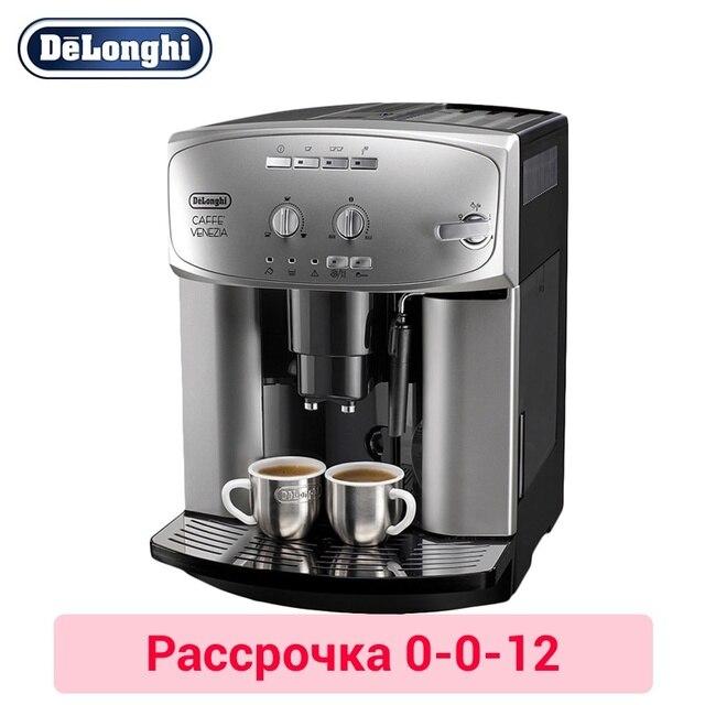 Кофемашина DeLonghi ESAM2200