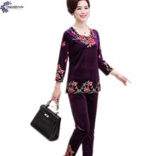TNLNZHYN Plus size 5XL Casual sportswear 2017 middle-age womens spring autumn gold velvet clothing 2 pice set sporting suits