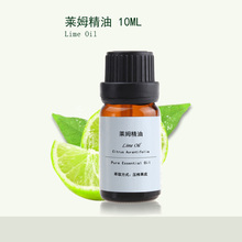 100% Pure Essential Lime Oil 10ml