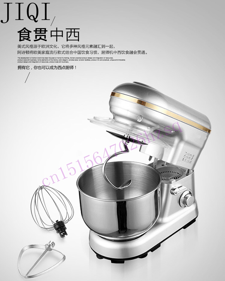 Food mixer Blender Multifunctional dough egg stirring automatic bread maker Comercial household kneading machine 5L 1000W portable blender mini mixer automatic self stirring mug