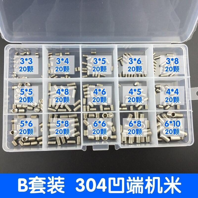 free shipping300 pcs female 12.9 grade female hexagon head screwless screwdriver meter screw set box M3/4/5/6 20pcs m3 6 m3 x 6mm aluminum anodized hex socket button head screw