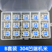 free shipping300 pcs female 12.9 grade female hexagon head screwless screwdriver meter screw set box M3/4/5/6